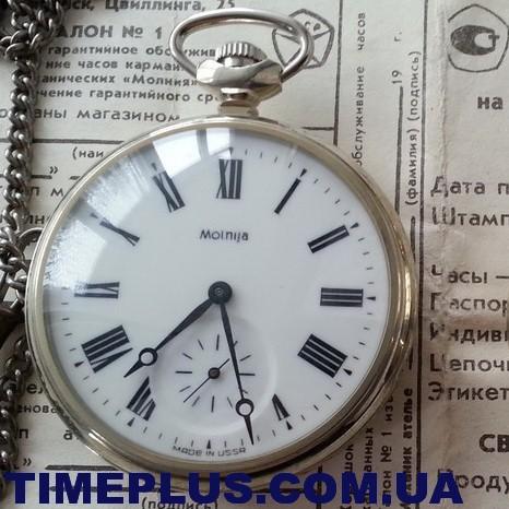 molnija-1_4