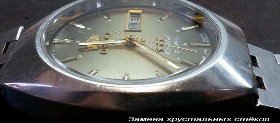 замена стёкол в часах в Одессе