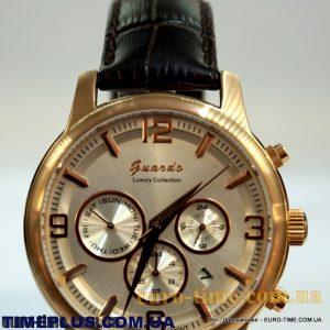 Guardo-S1540-R
