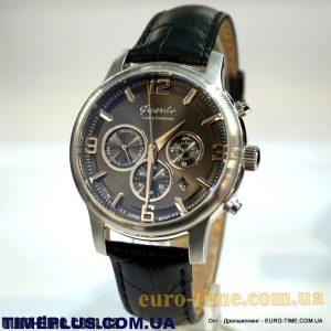 Guardo-S1540-S