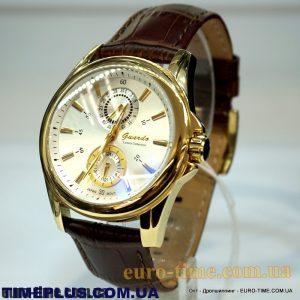 Guardo-S1746GS