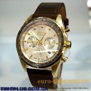 Guardo-S5564GS