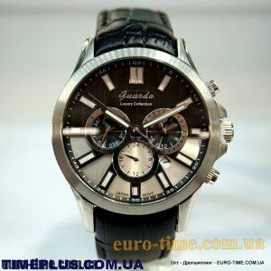 Guardo-S8071SB