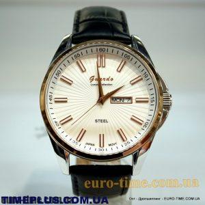 Guardo-S9438R2W