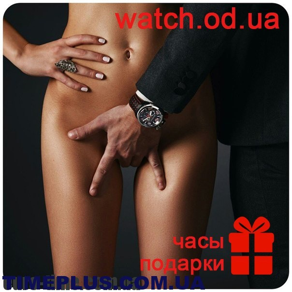 banner-chasy-watch.od.ua