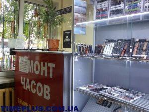 мастерская по ремонту часов, г. Одесса, Глушко 15