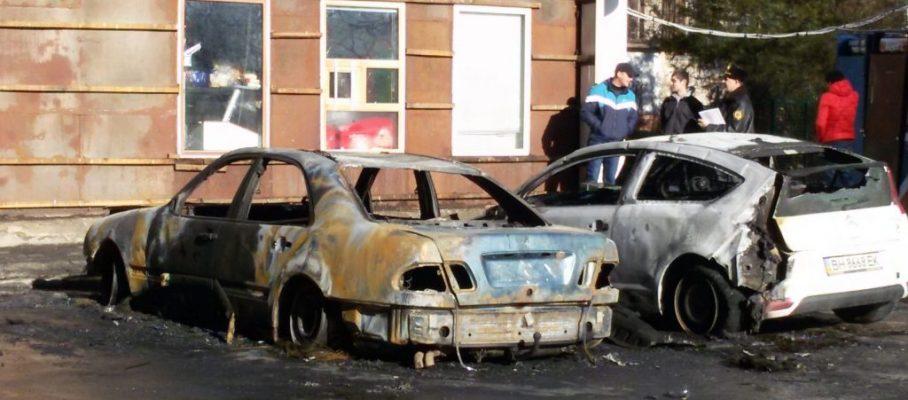 В Одессе подожгли автомрбиль