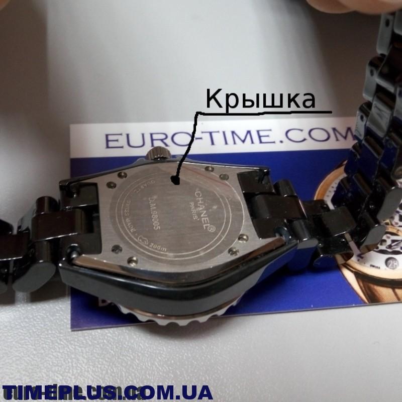 P60329-135514