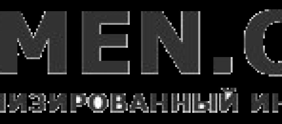logo_remen1