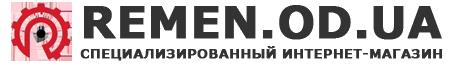 Ремонт часов-часовщик